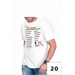 Koszulka męska - Certyfikat najlepszy chłopak na świecie